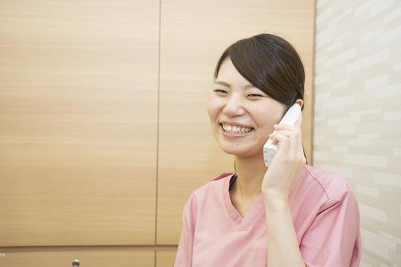 てらお歯科クリニックの予約受付